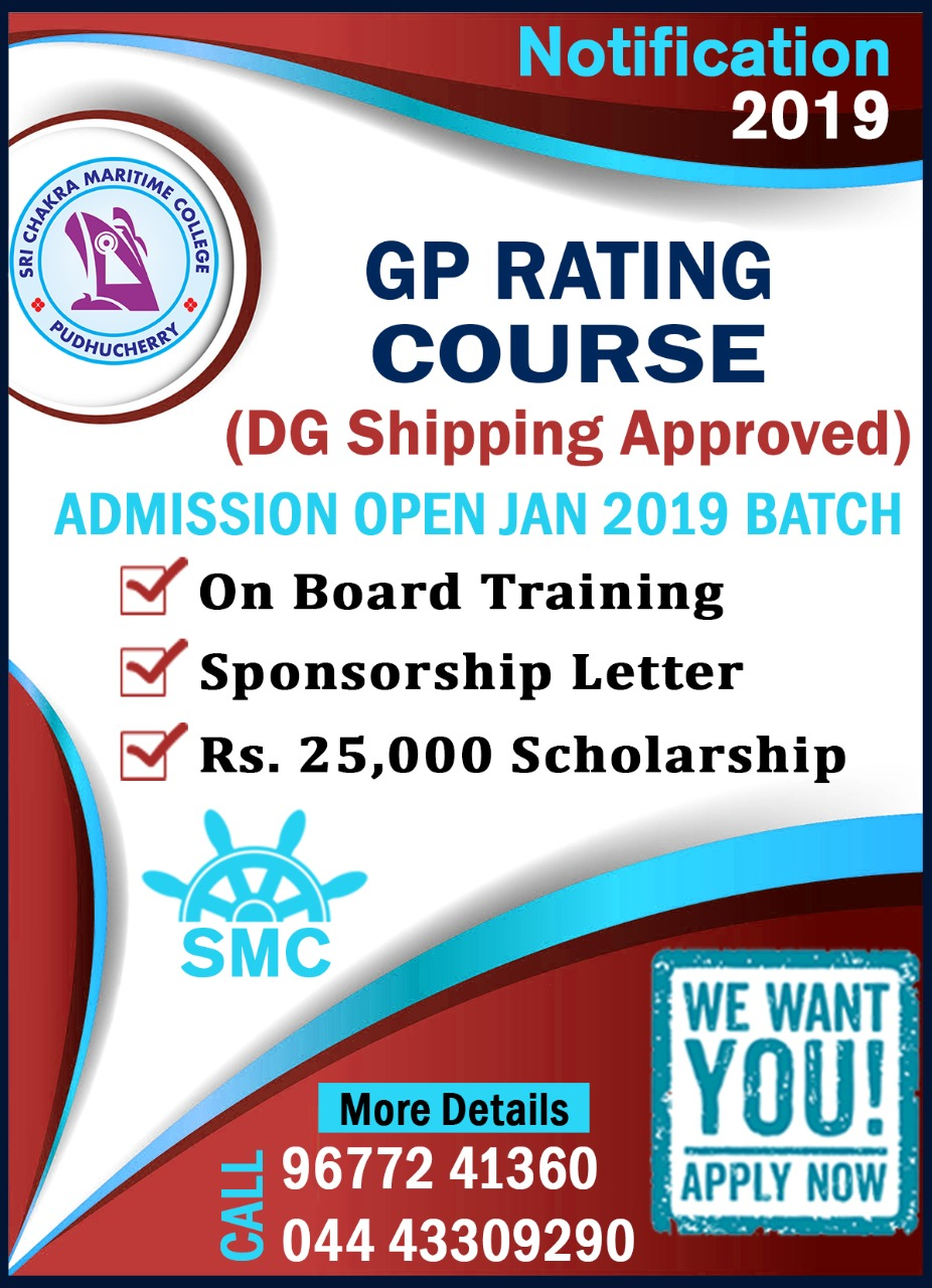 GP Rating Course Admission